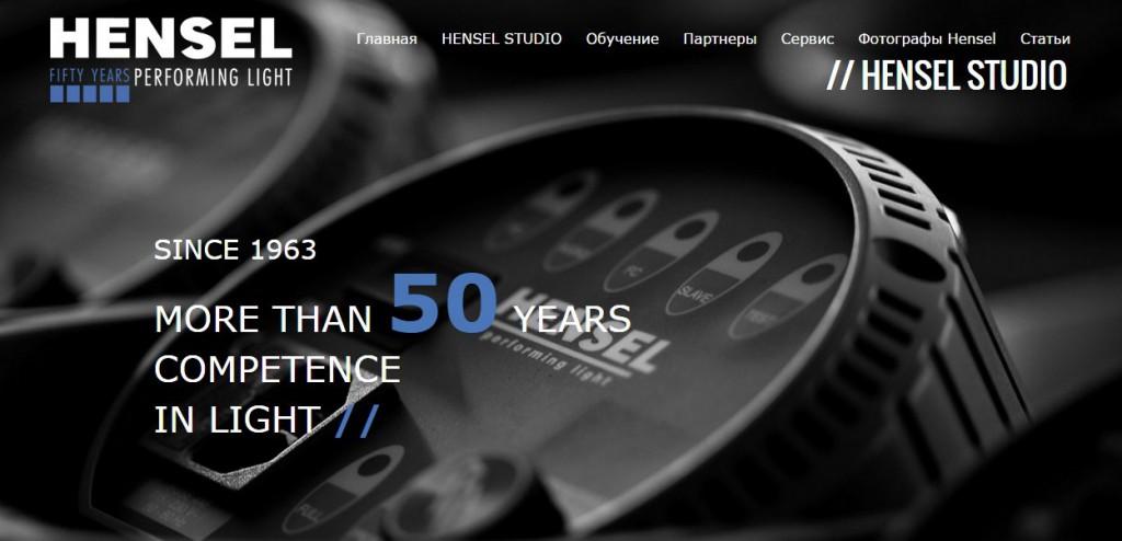 Hensel-Studio